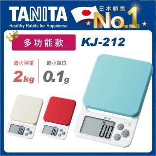 【TANITA】電子料理秤KJ-212