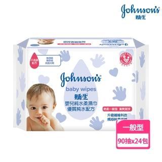 【Johnsons