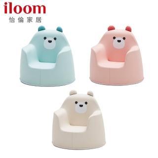 【iloom 怡倫家居】ACO童話系列小沙發-媽咪抱抱椅(七款可選 熊熊 兔子 恐龍)