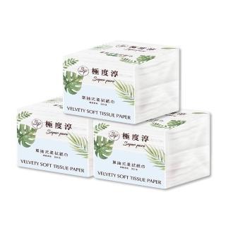 【Superpure 極度純柔】單抽式柔拭紙巾300抽x30包/箱