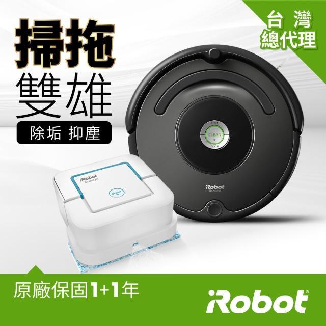 4/10-20送500mo幣【iRobot】美國iRobot