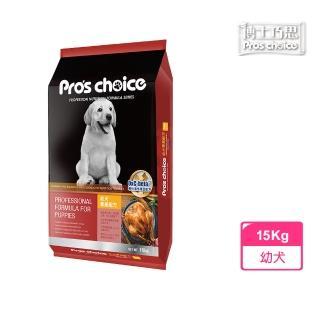 【博士巧思】幼犬專業配方15Kg(在地食材、營養均衡)