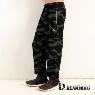 【Dreamming】潮流迷彩印花抽繩鬆緊休閒運動長褲 透氣 輕薄 排汗(共三色)