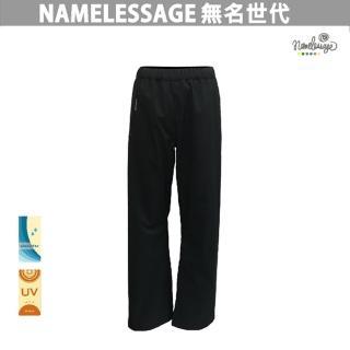 【namelessage】無名世代Glowin Tex 3層女款防水長褲_91W802(黑)