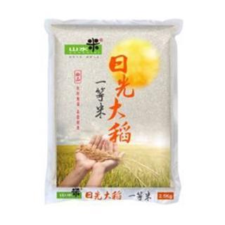 【山水米】日光大稻 2.5kg