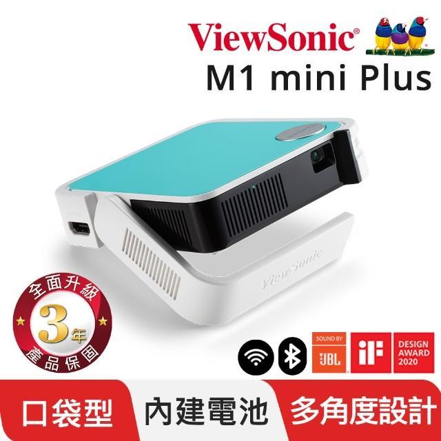 【ViewSonic