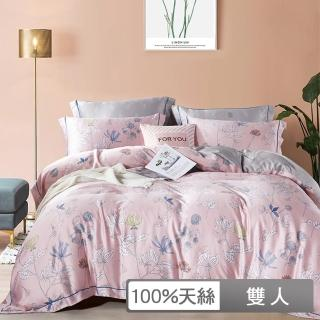 【貝兒居家寢飾生活館】100%天絲四件式全鋪棉兩用被床包組 溫莎秋語(雙人)