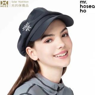 【HOII】MR.HOSEA HO 時尚報童帽 ★黑(時尚機能防曬涼感抗UPF50抗UV機能布)