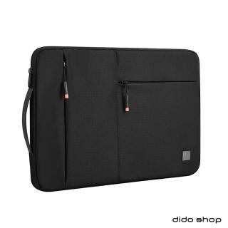 【WiWU】15.4吋/Macbook Pro 16吋 阿爾法系列筆電避震袋 筆電包(DH285)