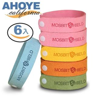 【AHOYE】植粹精油防蚊手環 6條入 顏色隨機 驅蚊手環