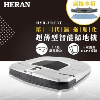 【HERAN 禾聯超值組】無線手持吸塵器(HVC-23E6)+第二代濕拖掃地機(HVR-301E3T)