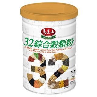 【馬玉山】32綜合穀類粉(450g/罐)