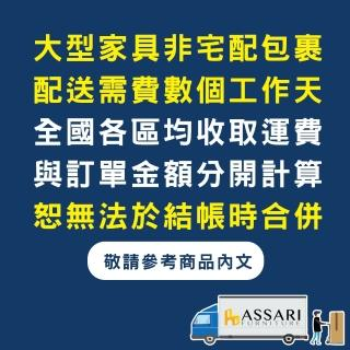【ASSARI】露西台塑南亞貓抓皮貴妃躺椅(寬62深147高68)