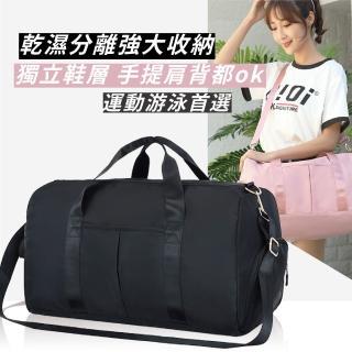 【Finder】圓筒運動型乾濕分離運動包旅行袋(手提肩背/防水隔層/短途旅行/獨立鞋層)/