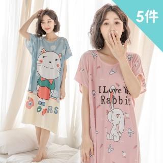 【Wonderland】減齡減吋樂活舒適長版洋裝(5件組)