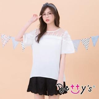【betty's 貝蒂思】繡花蔞空鬆緊短褲(黑色)