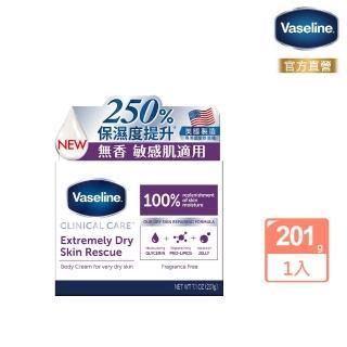 【Vaseline 凡士林】專業低敏修護霜(201G)