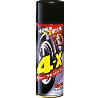 【Soft99】4-X輪胎乾洗劑