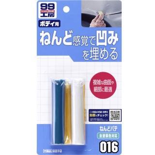 【Soft99】黏土狀補土