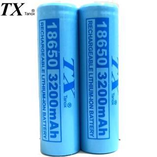 【TX特林】台灣安全認證18650鋰充電池3200mAh2入(T-Li3200-2)