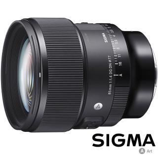 【Sigma】85mm