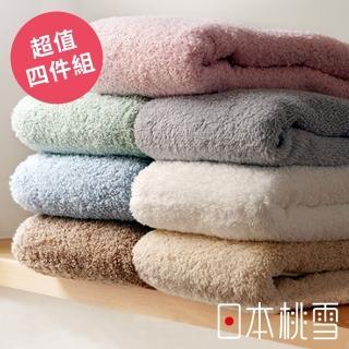 【日本桃雪】日本製原裝進口飯店大毛巾(超值四件組 鈴木太太公司貨)