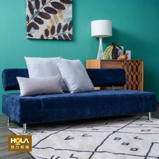 【HOLA】艾格莎沙發床 深藍色 人字紋抱枕 型號B188 H04-31/MY0107-1B