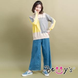 【betty's 貝蒂思】抽鬚寬版牛仔褲(牛仔藍)