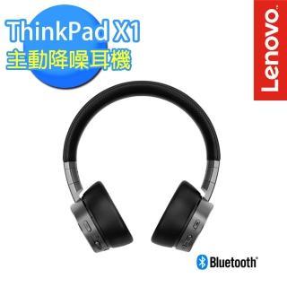 【Lenovo】ThinkPad X1 主動降噪耳機(4XD0U47635)