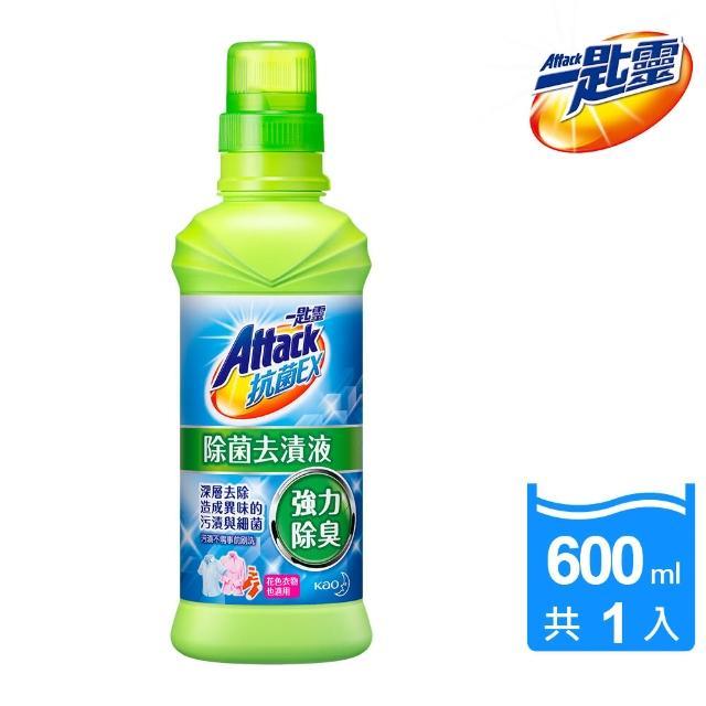 【一匙靈】抗菌EX除菌去漬液