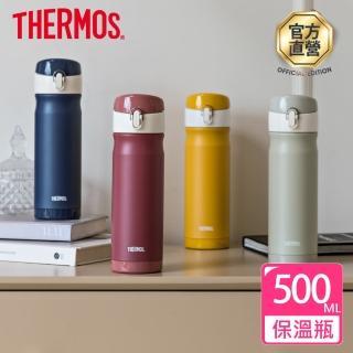 【THERMOS膳魔師】不鏽鋼彈蓋真空保溫瓶500ml(JEWC-500)