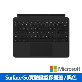 【Microsoft 微軟】Surface Go實體鍵盤保護蓋(黑)