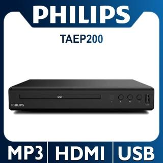 【Philips 飛利浦】DVD播放機(TAEP200/96)