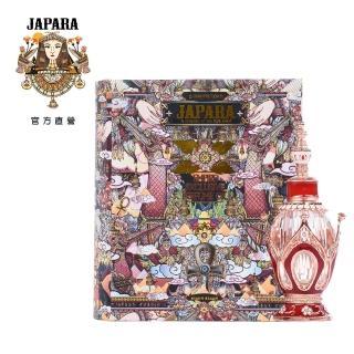 【JAPARA】EMPIRE 帝國之語 7ML(埃及費洛費香水 原廠公司貨)