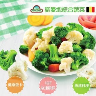 【GREENS】諾曼地綜合蔬菜(1000g)