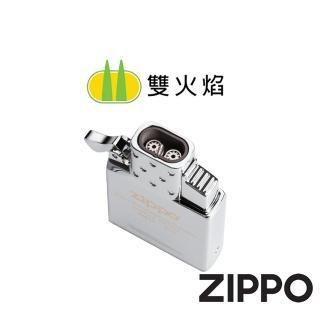 【Zippo】美系-打火機噴射型內膽.雙火焰(美國防風打火機)