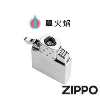 【Zippo】美系-打火機噴射型內膽.單火焰(美國防風打火機)