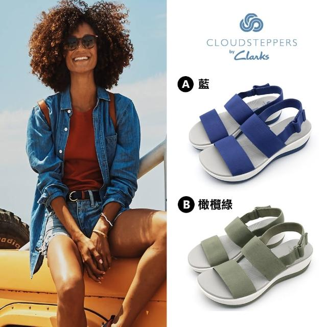 【Clarks】CLOUDSTEPPERS by Clarks Arla Jacory 女涼鞋(多款任選)