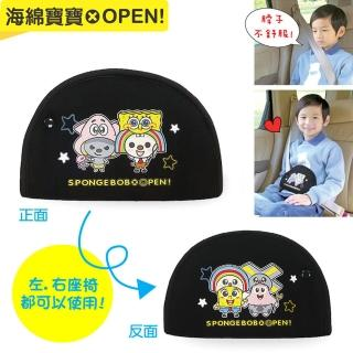 【海綿寶寶 x OPEN!】兒童安全帶調整軟墊(1入/台灣製)