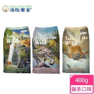 【Taste of the Wild 海陸饗宴】高嗜口性 無穀貓飼料 400g(無穀飼料第一品牌)