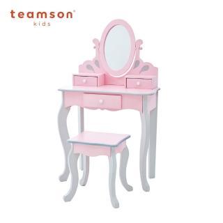 【Teamson】小公主樂佩兒木質化妝桌椅組