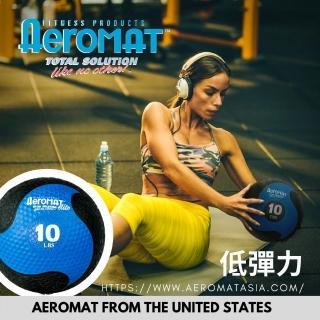 【Aeromat Elite Deluxe Low Bounce Medicine Ball 10LB】美國AeroMat高級低彈力藥球-10磅(低彈力藥球)