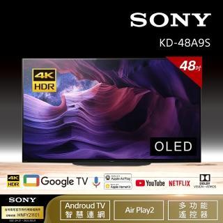 【SONY 索尼】48型4K HDR連網智慧OLED電視(KD-48A9S)