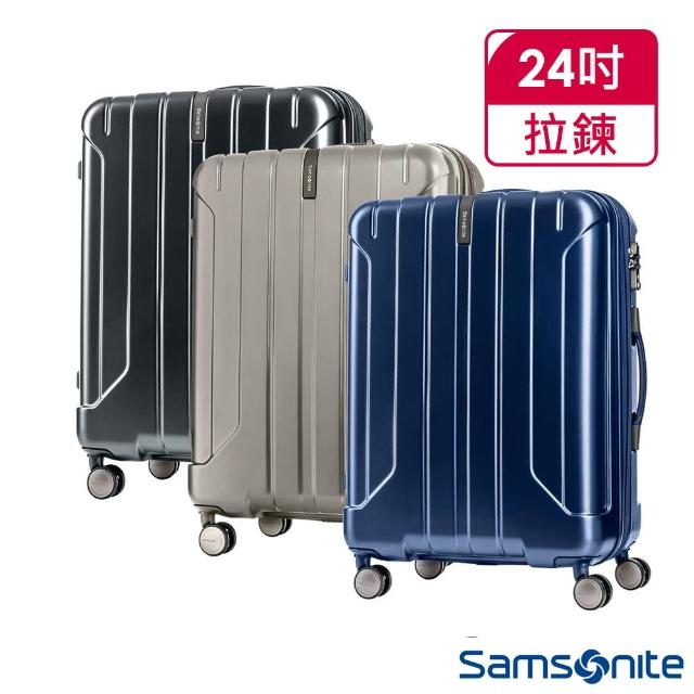 【Samsonite 新秀麗】24吋 Niar 可擴充PC材質TSA飛機輪行李箱(多色可選)
