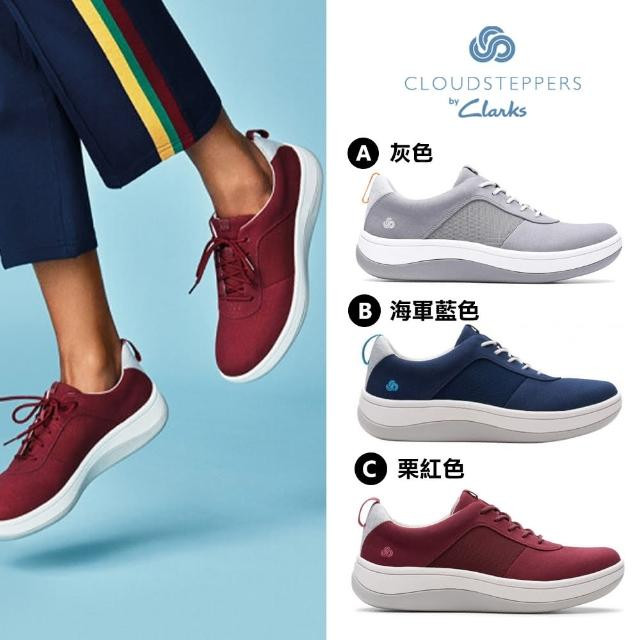 【Clarks】CLOUDSTEPPERS by Clarks Arla Step. 女休閒鞋(多款任選)