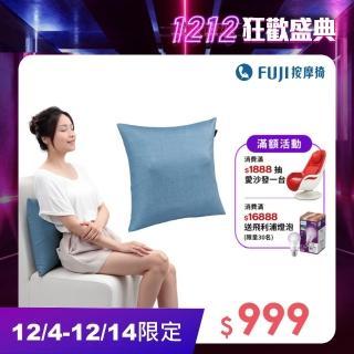 【FUJI】無線溫揉抱枕 FG-550(無線系列;免手持;溫熱按摩球)