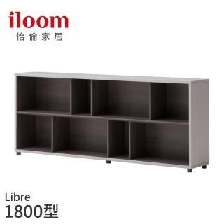 【iloom 怡倫家居】Libre 1800型2層書櫃(鞋櫃 桌邊櫃 多用途E0無毒收納櫃)