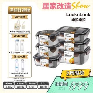 【LOCK