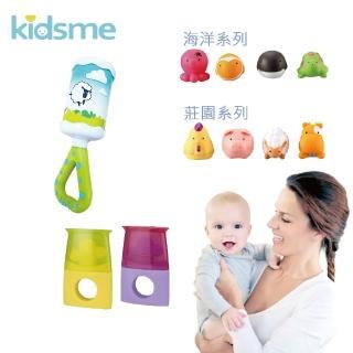 【kidsme】噴水玩具+羊咩咩手搖鈴+冰棒兩用固齒器(玩具)