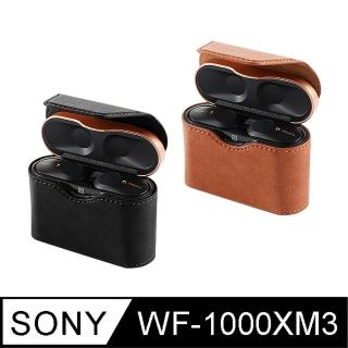 【AdpE】SONY WF-1000XM3藍牙耳機專用皮革保護套(附掛勾)